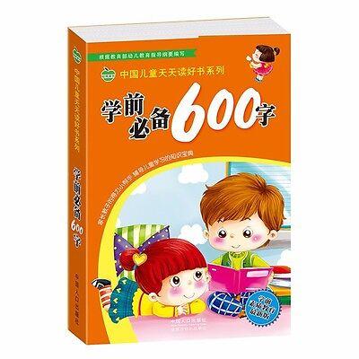 Chinese characters frequently used 600 hanzi pin yin , Sentence/English example