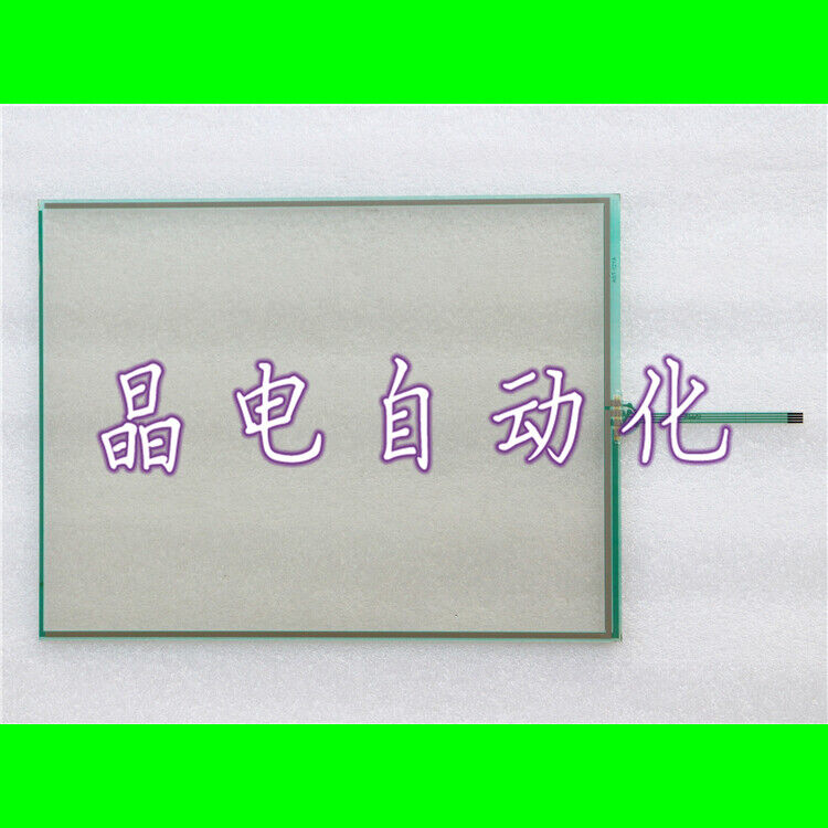 For TP-3342S1 touch screen glass panel