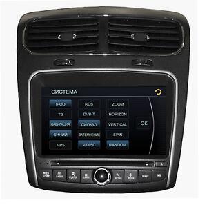 car gps navigation player bluetooth ipod tv dvd stereo for. Black Bedroom Furniture Sets. Home Design Ideas