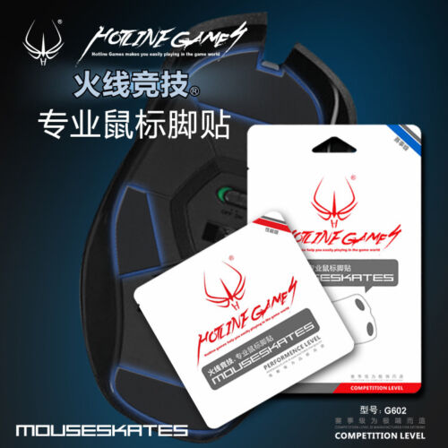 Hotline Mice Feet for ASUS GX1000 Replacement