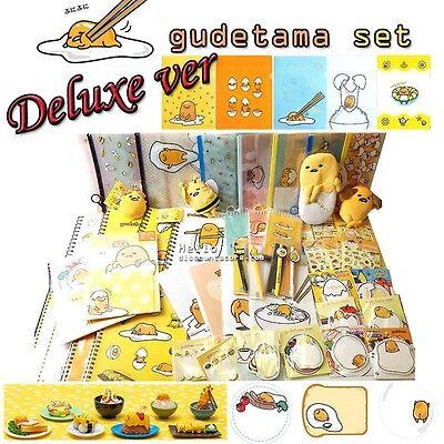 [GIFT WRAP] DELUXE Sanrio Lazy Egg GUDETAMA Assorted School Stationary Gift Set