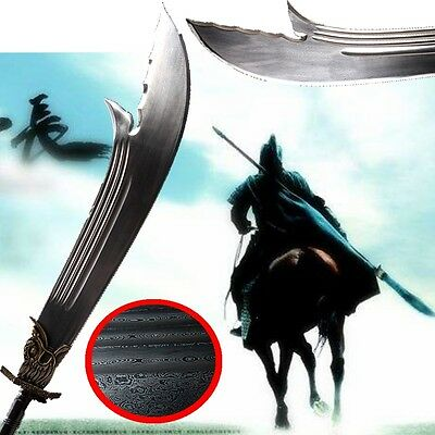Guan Yu's Green Dragon Crescent Blade Sword Broadsword Sabre pattern steel #016