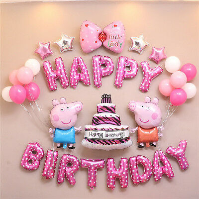 Cartoon Baby Birthday Party Balloon Decoration Set With Hand-Held Air Inflator](Birthday Decoration With Balloons)