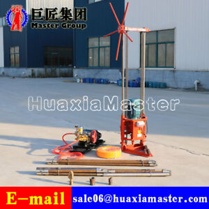 QZ-2A type three phase electric sampling drill rig