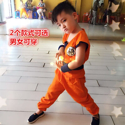 Dragon Ball Z GOKU Anime Costume Cosplay 4 size For Child Children +TRACk NO - Goku Costume Kids