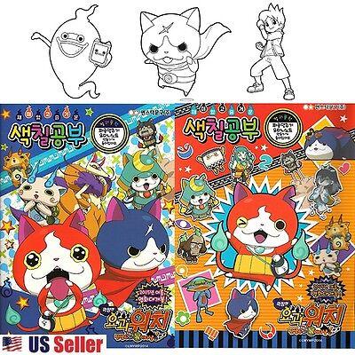 KIDS Yokai Watch Coloring Book Painting Book Arts : 1 Random