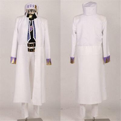 JOJO'S BIZARRE ADVENTURE Kujo Jotaro Cosplay Kostüm Costume Anime Outfit