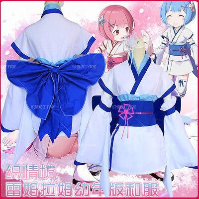 Anime Re:Zero kara Hajimeru Isekai Seikatsu Ram Rem Kimono Cosplay Costume Dress
