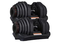 Free Next Day Delivery - Pair of Brand New Adjustable Dumbbells 40KG (80kg total) (unopened box)