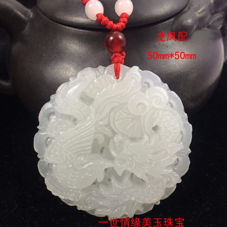 Chinese natural Hetian white jade carved pendant necklace Dragon phoenix