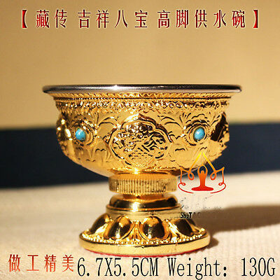 Tibet Tibetan Buddhist Mikky Offering Water Bowl Divine Focus Ritual Vessel
