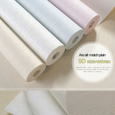 10M Pure Plain Color Foam Wallpaper Simple Modern Non-woven Vertical Stripes