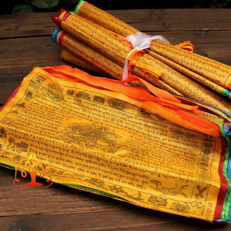 20Pcs Flags/Roll  Prayer Flags Tibet Tibten Buddhist Buddha Windhorse Flags