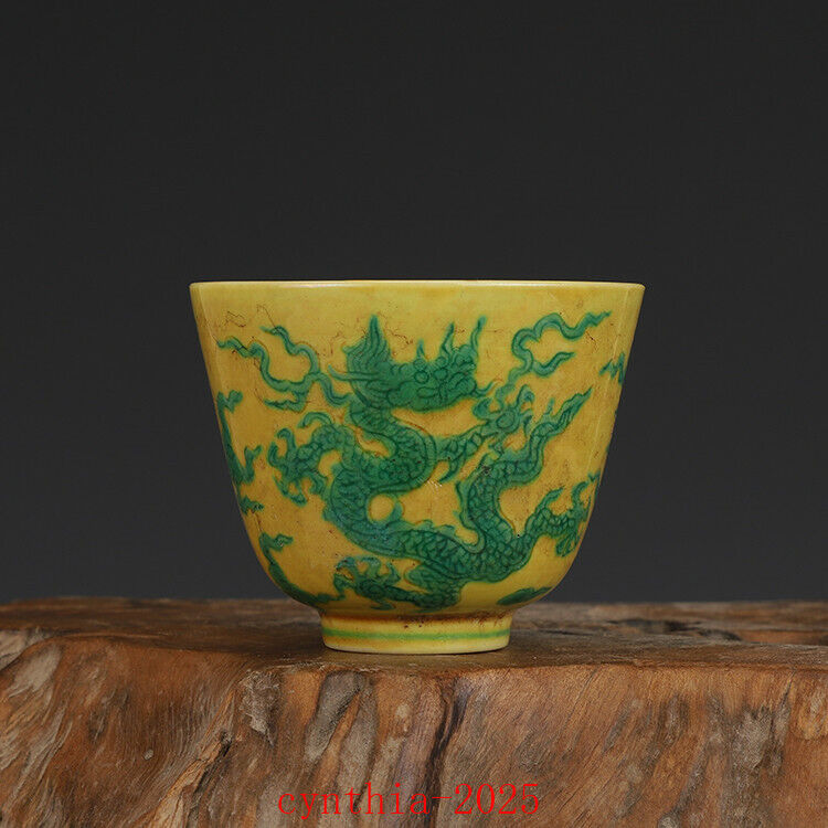"""2.6""""Rare China Porcelain yellow land Green color Dragon lines cup"""