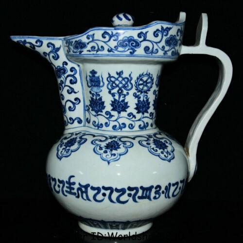 "14.8"" Xuande Marked Old China Palace Blue White Porcelain Handle Wine Pot Flagon"