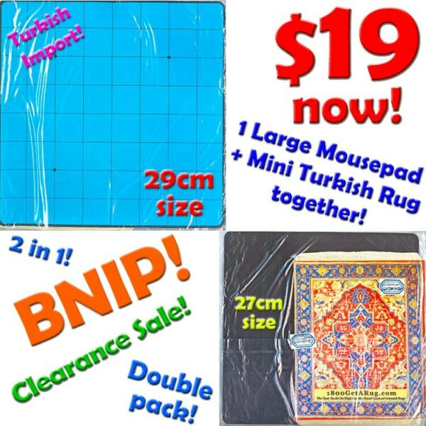 Mousepad (SPECIAL AUTHENTIC TURKISH RUG BUNDLE!) *Great Price offer for 2 in 1 packet now! BNIP!*
