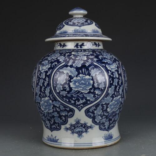 Rare Chinese Blue White Porcelain tree peony General tank