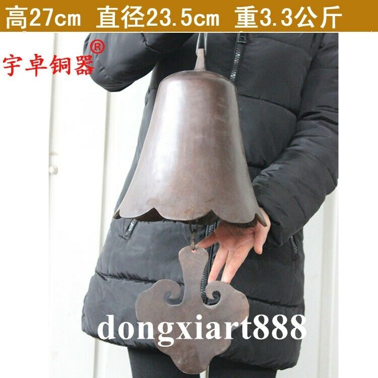 27 cm Tibetan Buddhism Temple Pure Bronze Hang Buddha  Wind Chime small bell