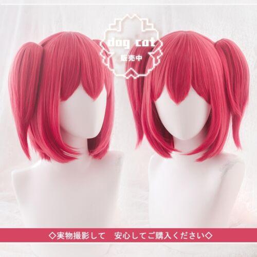 Love Live Sunshine Aqours Kurosawa Ruby Short Anime Cosplay Wig Ponytails | eBay