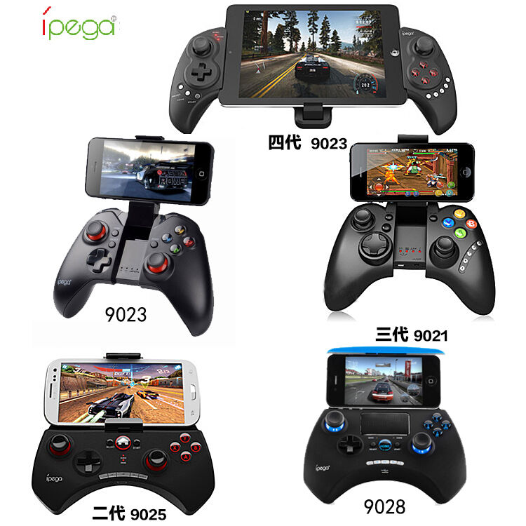 Ipega Wireless Bluetooth Game Controller Gamepad Joystick