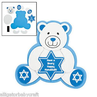 Hanukkah Bear Magnet Craft Kit for Kids Winter Jewish Festival of Lights ABCraft - Winter Crafts For Kids