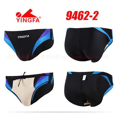 a734cbd8f7f85 Boys Jammers - 6 - Trainers4Me