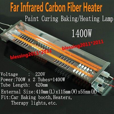 Far Infrared Carbon Fiber Heater Paint Curing Heating Lamp Drying Oven Medical V