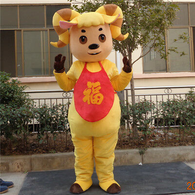 Milk Sheep Mascot Costume Suits Cosplay Party Game Outfits Adults Halloween US](Sheep Mascot Costume)