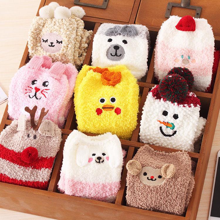 Cute Animal Fuzzy Cozy Warm Thicken Soft Ankle Floor Socks H