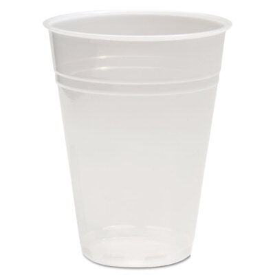 Translucent Plastic Cold Cups, 10oz, Polypropylene, (Translucent Cold Cups)