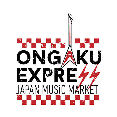 Ongaku Express Japan Music Store