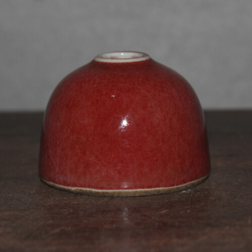 Chinese Old Porcelain Cowpea Red Glaze Brush Washer