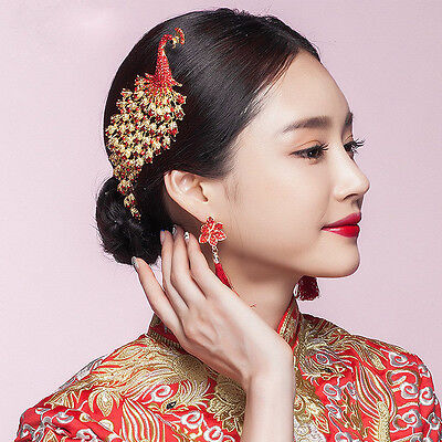 Chinese Classical Women Hairpin Hair Comb Peacock Alloy Bride Accessories ](Peacock Accessories)