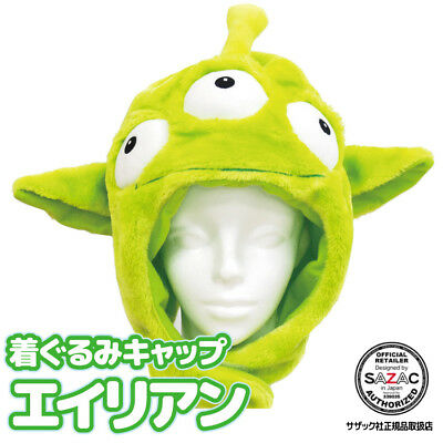 Disney Toy Story Alien Cosplay Costume Hat SAZAC From Japan F/S New](Aliens From Toy Story Costume)
