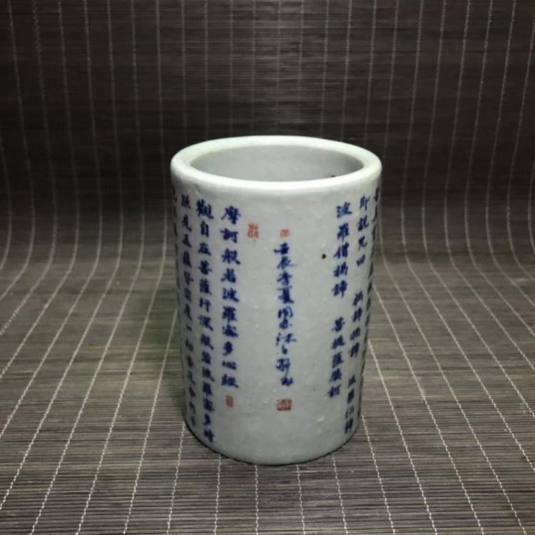 Chinese old porcelain Blue and white dragon three-legged pen holder