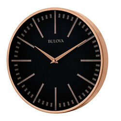 Bulova Copper Classic Analog Quartz Brushed Copper Metallic Wall Clock C4811