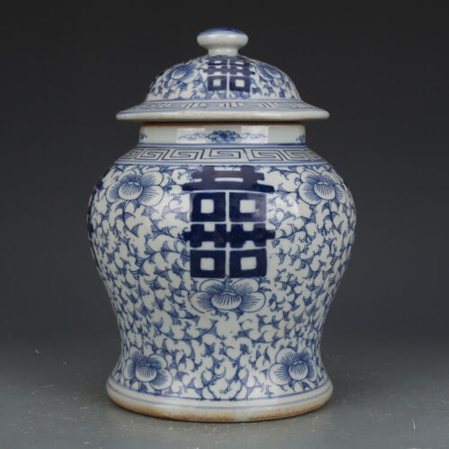 Rare Chinese Blue White Porcelain Two Xi General tank