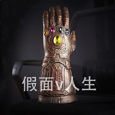 Captain America Handschuhe (Iron Man Thanos Cosplay costume Kostüm Captain America Handschuhe Armschutz v2)