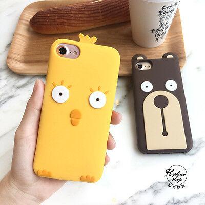Kawaii Chick Bear Adorable Comics Silicone Soft Case For iPhone7 7Plus 6 6S Plus](Kawaii Halloween Transparent)