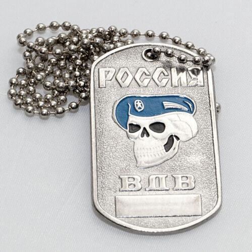 Russian VDV Airborne Dog Tag - Skull