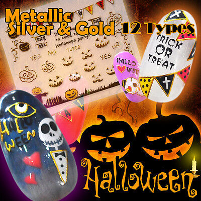 Halloween ! Nail Art Stickers Self-adhesive 3D Metallic Bat Witch Pumpkin Cat