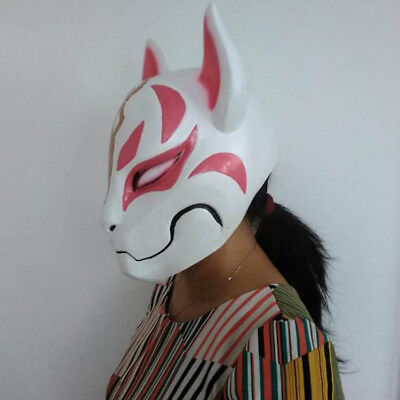 Fortnite Fox Mask  Halloween Costume for kid girl game latex prop Cosplay - Costume Party Games For Kids