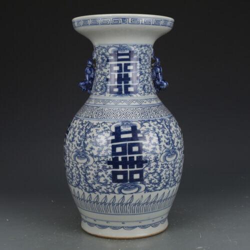 Rare Chinese Blue White Porcelain Two Xi Vase