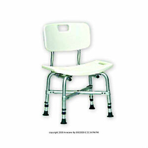 extra wide heavy duty bariatric bath bench shower tub chair seat with back 550lb - Shower Chair With Back