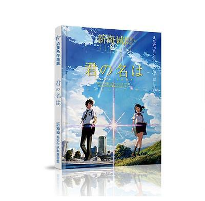 Anime Your Name Miyamizu Mitsuha Picture Art Book Collection Painting Photo Gift