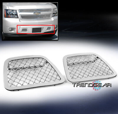 2007-2014 CHEVY AVALANCHE/SUBURBAN/TAHOE BUMPER TOW HOOK STAINLESS MESH GRILLE