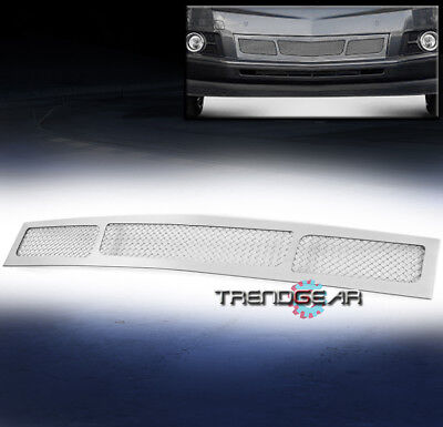 2010 2011 2012 CADILLAC SRX BUMPER LOWER STAINLESS STEEL MESH GRILLE CHROME 1PC