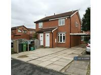 2 bedroom house in Waincroft, York, YO32 (2 bed)