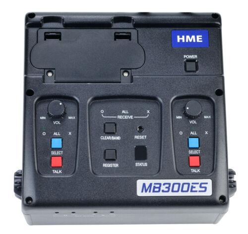 HME MB300 Clear-Com Wireless Intercom System Base Station / Football Drive-Thru