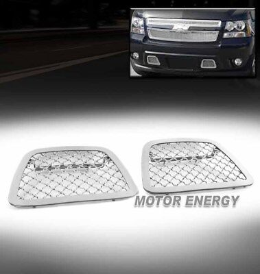 07-14 CHEVY AVALANCHE/SUBURBAN/TAHOE BUMPER TOW HOOK MESH GRILLE INSERT CHROME